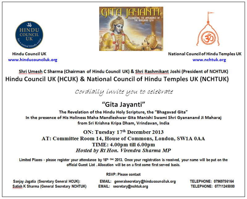 "Invitation on behalf of HCUK & NCHTUK to celebrate ""Gita Jayanti"""