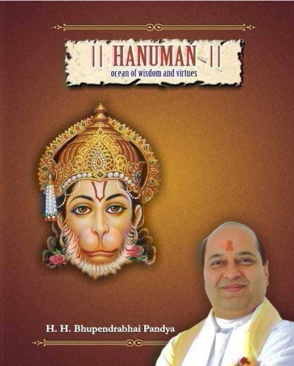 Announcing the publication of the English Commentary of the Hanuman Chalisa by His Holiness Pujyashree Bhupendrabhai Pandya!
