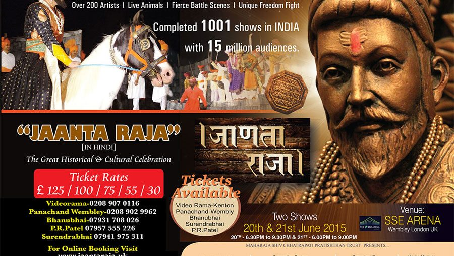 "Asia's largest epic drama ""JAANTA RAJA"" {In Hindi} A Great Historical & Culture Celebration in London"