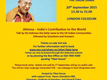 Ahimsa - India's Contribution to the World - Talk by His Holiness the Dalai Lama