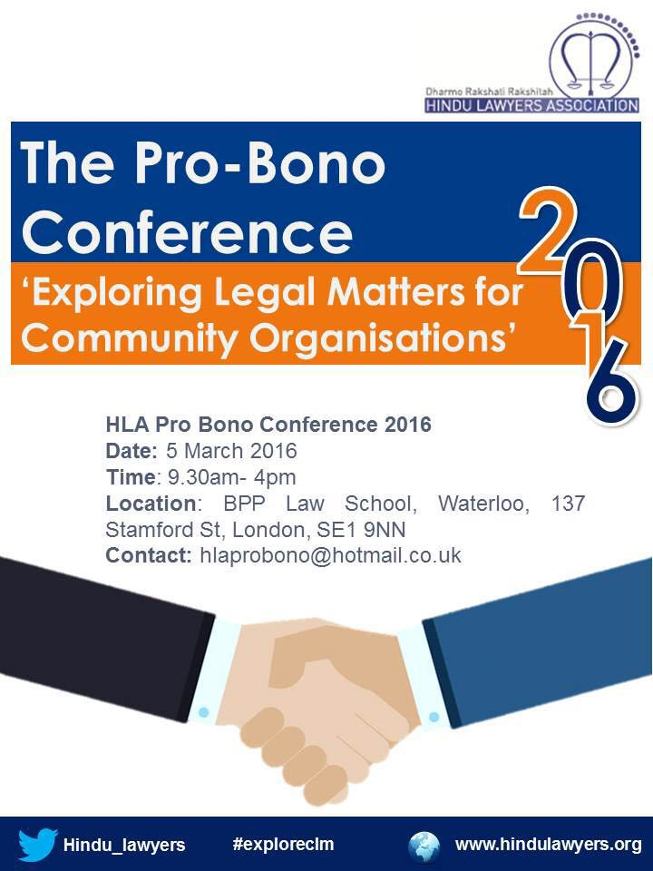 "Invitation: ""Hindu Lawyers Association (HLA) Pro Bono Conference 2016"""