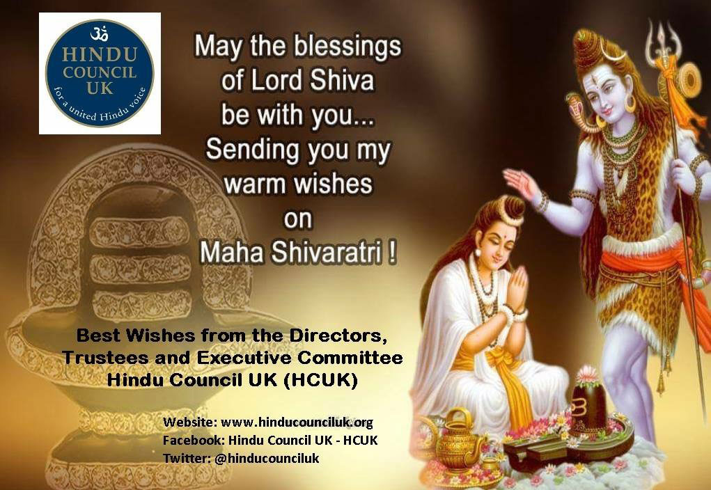 """""""MahaShivratri Greetings"""" from the Co-Chairs, Directors, Trustees and Executive Committee of the Hindu Council UK"""