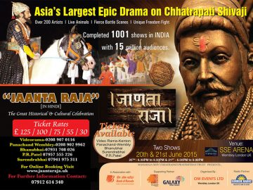 """Asia's largest epic drama """"JAANTA RAJA"""" {In Hindi} A Great Historical & Culture Celebration in London"""